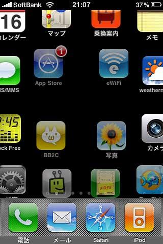 iphonetop1.jpg