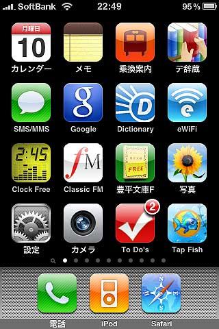 iphonetop2.jpg