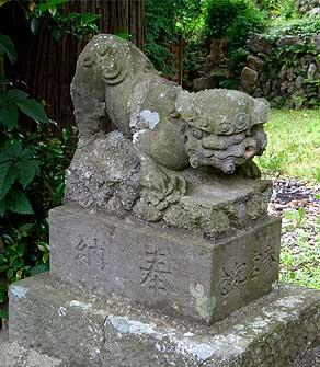 三光神社 狛犬