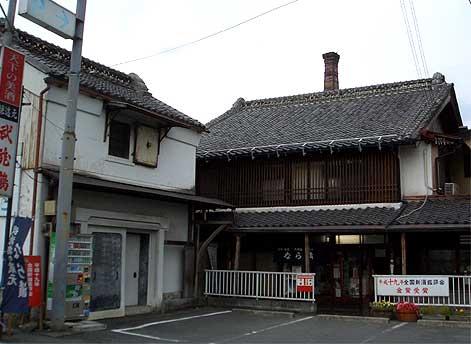 酒造武蔵鶴の土蔵
