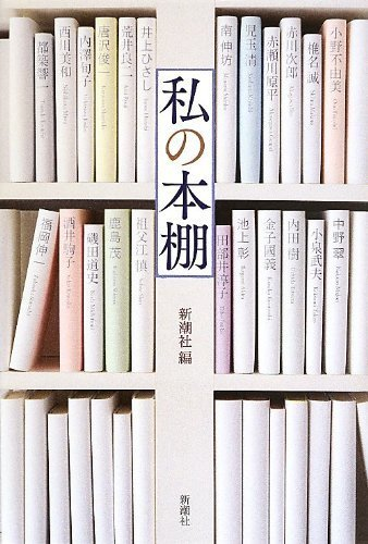 mybookshelf.jpg