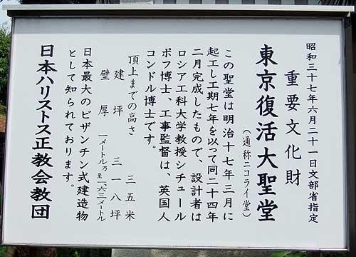 nikoraidou2010073101.jpg