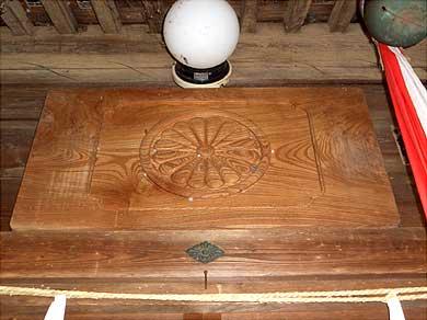 野々宮神社 神紋
