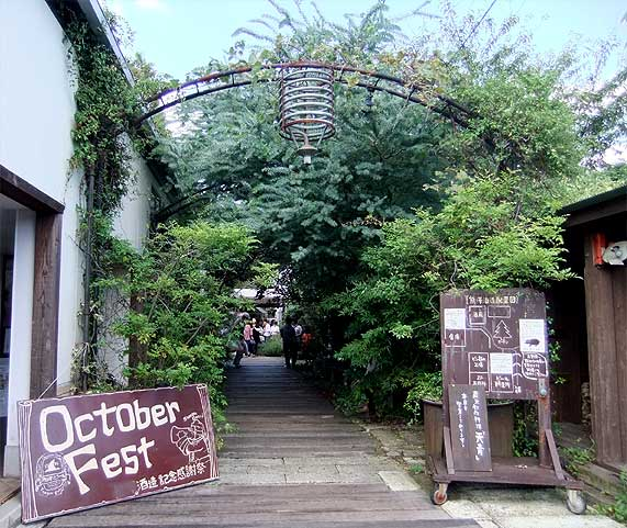 octoberfest2010a.jpg