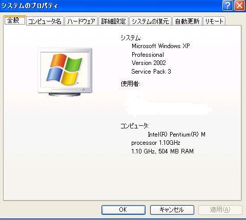 pc20090926.JPG