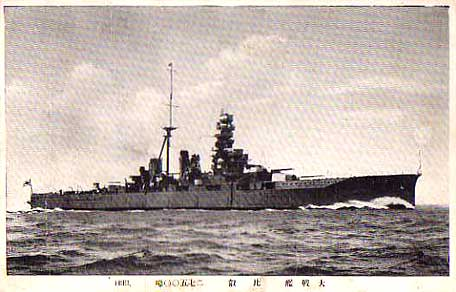 大戦艦 比叡