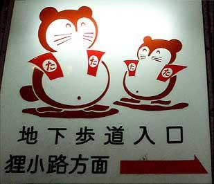 shotengai4.jpg