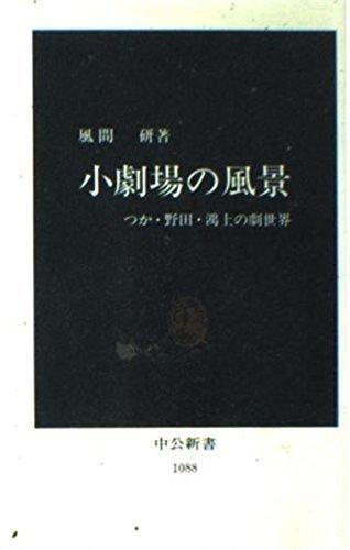 shougeki.jpg