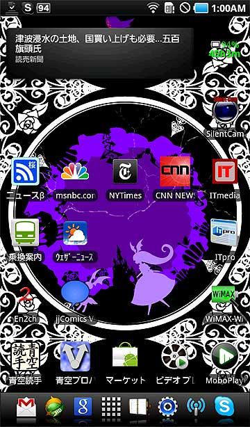 tabscreencap.jpg
