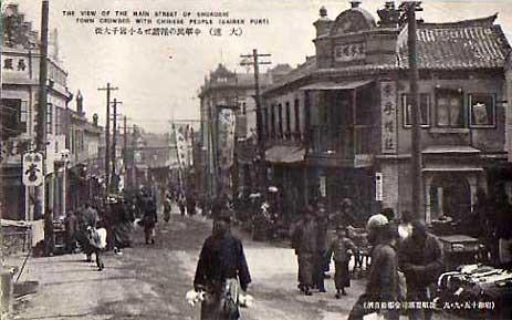 (大連)中華民の雑踏せる小崗子大街