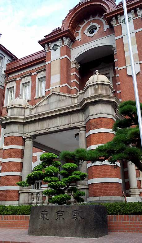 tokyoustation20121014o.jpg