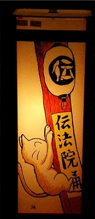 浅草灯篭会13.jpg
