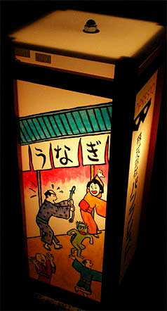 浅草灯篭会15.jpg
