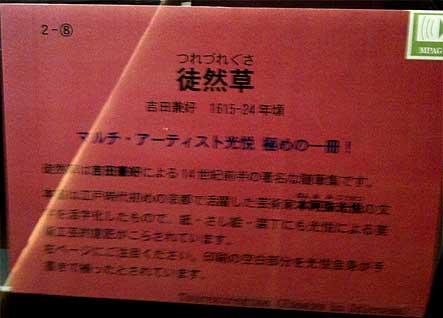 touyoubunko15.jpg