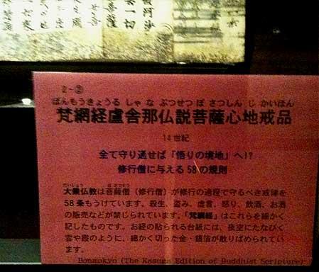 touyoubunko7.jpg