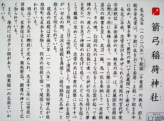 yakyu3.jpg