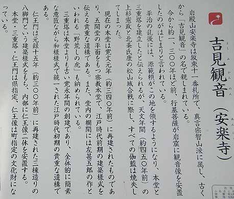 yosimi0428n.jpg